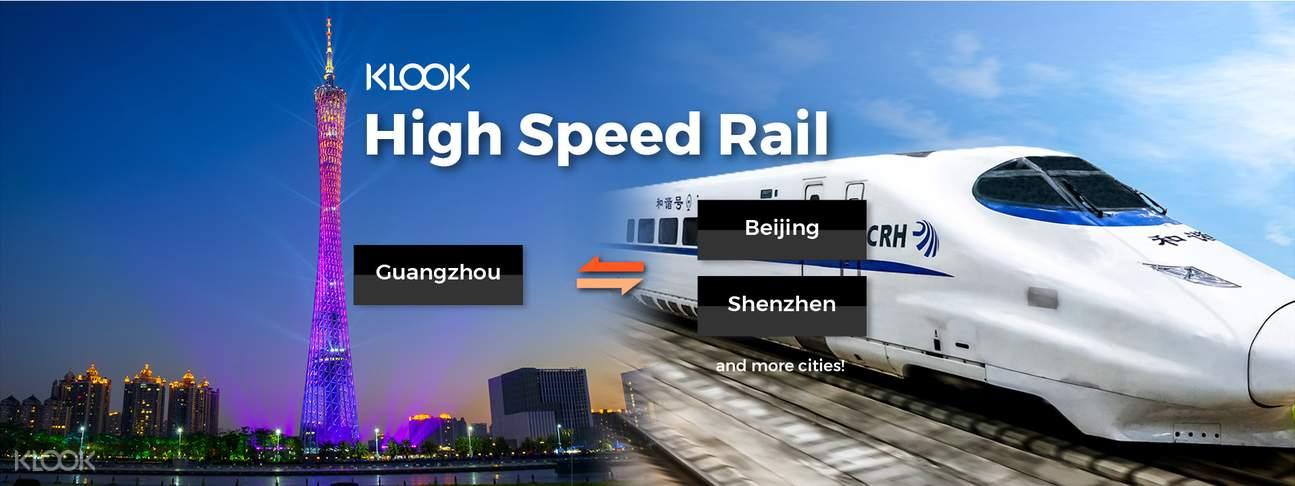 china high speed rail ticket guangdong